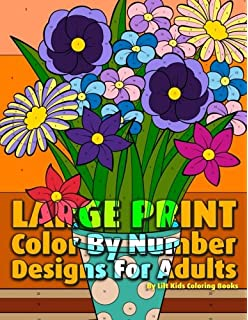 Amazoncom Large Print Adult Coloring Book Color By Number