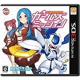 メダロット ガールズミッション クワガタVer. - 3DS
