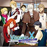 VitaminX Detective B6 ドラマCD Vol.1