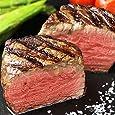 ミートガイ グラスフェッドビーフ 超!厚切り牛ヒレステーキ (250g) Grass-fed Beef Fillet Mignon