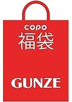 (グンゼ)GUNZE レディース 柄物 パンスト おまかせ 福袋 セレクション