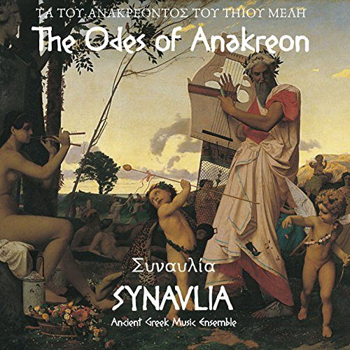 On a Medal Having Venus (Greek Aeolian -