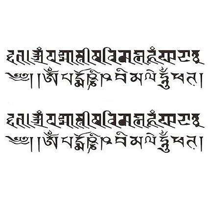sánscrito Tatuajes parejas pegatinas individuales estilos diseño ...