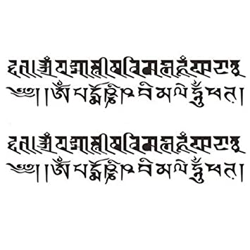 Amazon.com : Sanskrit Tattoos Couples Tattoo Stickers Individual ...