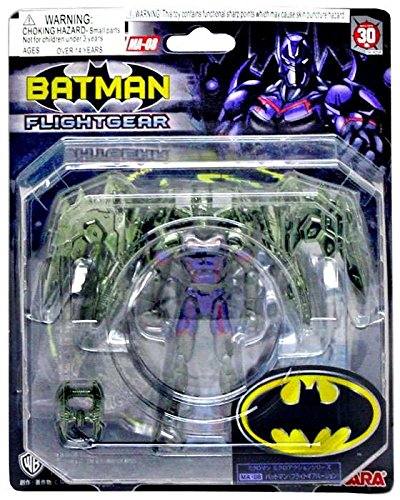 (Microman Micro Action Series MA-08 Batman flight gear (japan import))