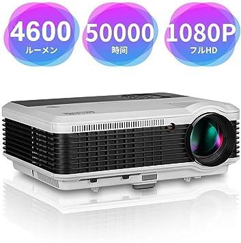 WIKISH HD Proyectores LCD Digitales Cine en casa Película ...