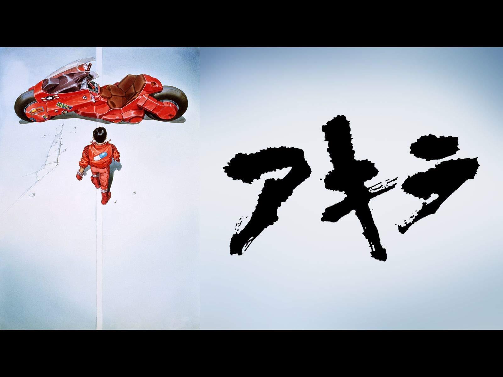 Amazon Co Jp akira Dアニメストア を観る Prime Video