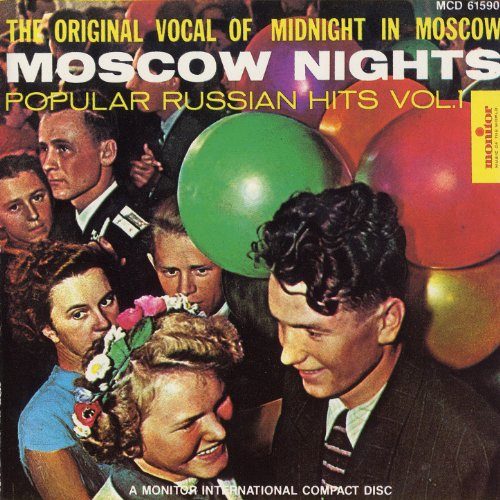 Moscow Nights: Popular Russian Hits, Vol. 1 (CD edition)