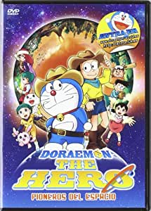 Doraemon the hero [DVD]
