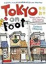 Tokyo on Foot par Chavouet