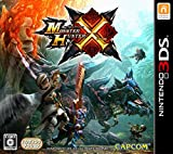 Nintendo 3DS Monster Hunter X Cross (Japanese Ver.)