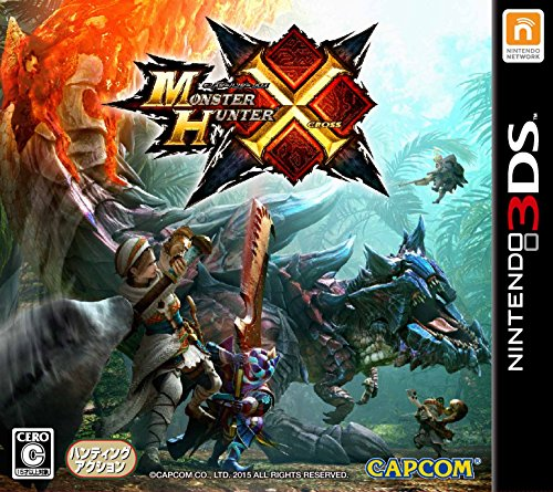 nintendo-3ds-monster-hunter-x-cross-japanese-ver