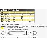 "Nepros 150mm 3/8""sq. Wobble Extension Bar"