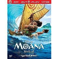 Moana - Autoplay (Hindi)
