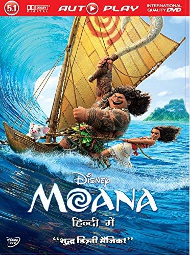 moana full movie free download in hindi