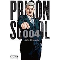 PRISON SCHOOL 04