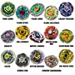 Beyblade Huge Collection Receive 4 Beyblades with Green Launcher, Grip and Rip Cord Shipped and Sold from the US
