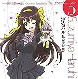 TV ANIME NAGATO YUKI-CHAN NO SHOUSHITSU CHARACTER SONG SERIES IN LOVE CASE 5 SUZUMIYA HARUHI