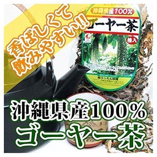 Rebanar la semilla que contiene Okinawa Goya rebanada t ...