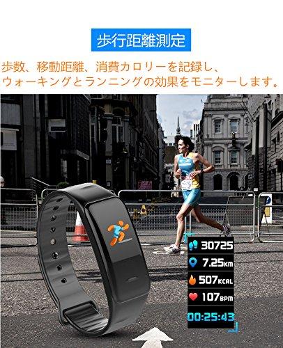 歩行距離が測定できるスマートブレスレット