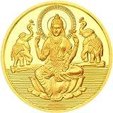 Sri Jagdamba Pearls BIS hallmarked 0.5 gm, 22k (916) Yellow Gold Round Precious Coin
