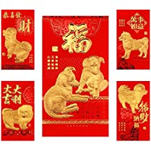 ThxToms Lovely Golden Dog Red Envelopes for 2018 Chinese New Year Gifts, 18 Envelopes - 3 Designs, Large