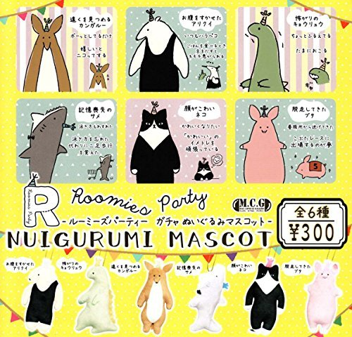 Max Limited Rumi's party stuffed mascot [whole set of 6 (Furukonpu)] by Max Limited