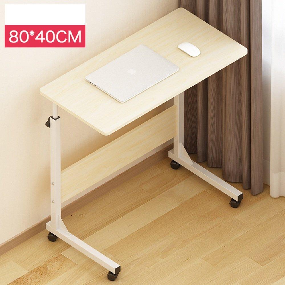 YNN ノートパソコンのテーブル怠惰なベッドサイドベッドの使用デスクトップ家庭の机の折り畳みのモバイル小さなテーブル(80 * 40センチメートル) (色 : A) B07DSBQPDN A A