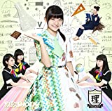 Rock-A-Japonica - Kyokashock! (Rika Edition) [Japan CD] KICM-1677