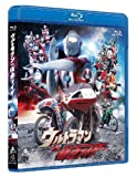 Kamen Rider vs. Ultraman [Blu Ray]