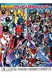 JAPAN IMPORT :: TV popular 2019 calendar CL-0076 by