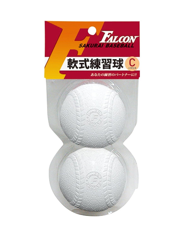 Premism(プレミズム) やわらかい 野球ボール 【日本製】練習用 子供用 6個?12個?24個 選べるお色4種類