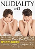 『 NUDIALITY vol.1 』 - slender & glamour nude pose book -