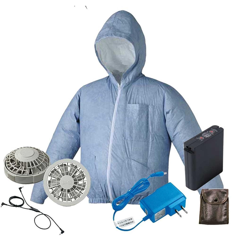 空調服 使い切り 不織布製ジャンパーグレーファンバッテリーセット 6172 B07DFDPZV6 ブルー 3L