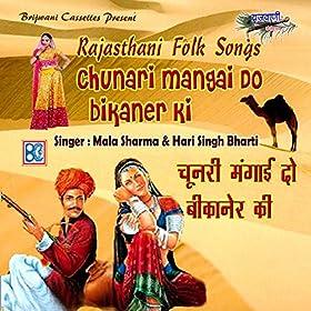 Amazon.com: Thari Chal Ro Fatkaro: Hari Singh Bharti Mala