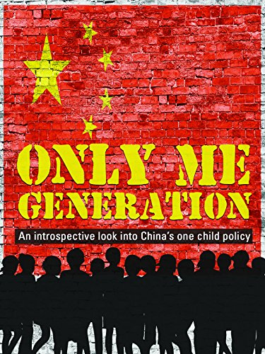 Only Me Generation