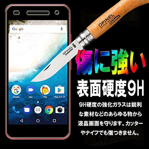 【RISE】【ブルーライトカットガラス】Y!mobile Android One S1 強化ガラス保護フィルム 国産旭ガラス採用 ブルーライト90%カット 極薄0.33mガラス 表面硬度9H 2.5Dラウンドエッジ 指紋軽減 防汚コーティング ブルーライトカットガラス