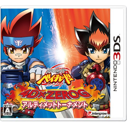 Metal Fight Beyblade Ultimate Tournament Nintendo product image