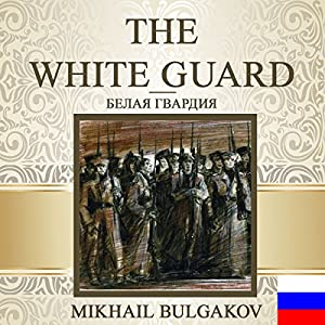 The White Guard [Russian Edition] Audiobook