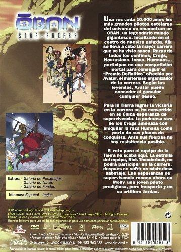 Oban Star Racers La Serie Completa [Import espagnol]
