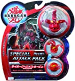 Bakugan Special Attack Pack Cyborg Helios Turbine BSP-03