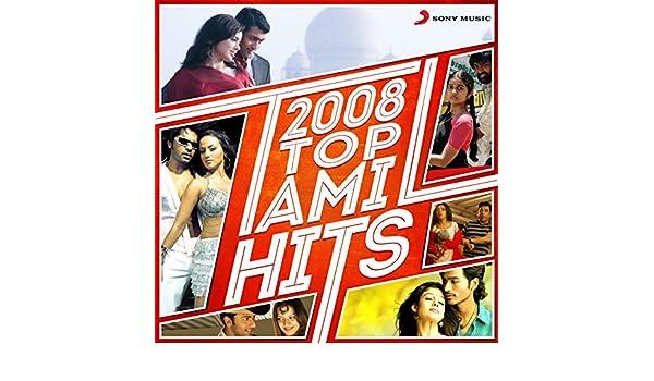 subramaniapuram tamil movie mp3 songs free download