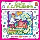 Pushkin's Fairy Tales Audiobook by Alexander Pushkin Narrated by Elena Yakovleva, Alexander Lenkov, Xenia Kutepova