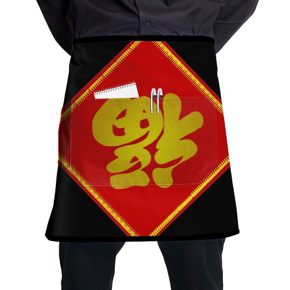 Unique Chinese Word FU Chef Aprons Customized Half Body Waist Aprons Sewing Pocket For Pub