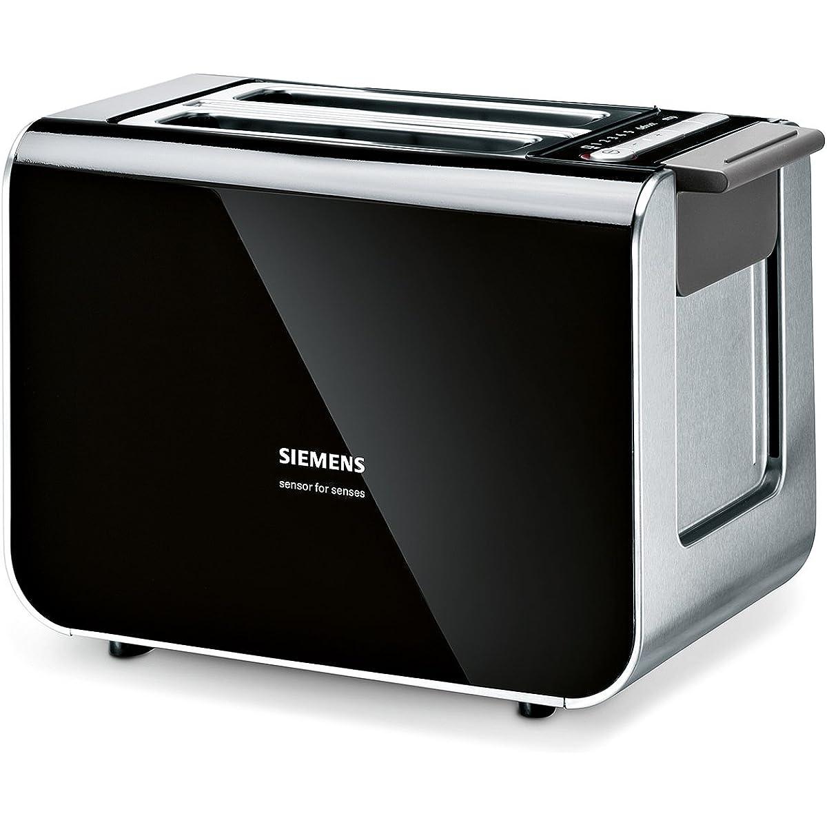 toaster test alle modelle f r 2018 im test vergleich. Black Bedroom Furniture Sets. Home Design Ideas
