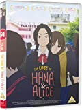 The Case of Hana & Alice [DVD]