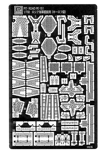 Pit-road 1/700 Russia Navy missile cruiser Kirov class for etching parts PE151