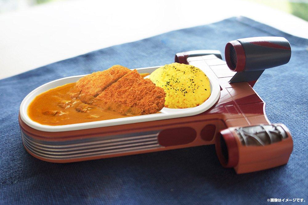 Kotobukiya Star Wars: Landspeeder Lunch Plate by Kotobukiya (Image #6)