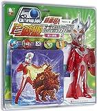 Ultraman Taro (Chinese Edition)