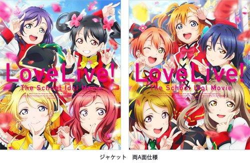 ラブライブ!The School Idol Movie [特装限定版][Amazon.co.jp限定]